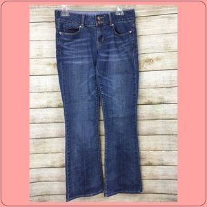 GAP 1969 Size 27/4P Perfect Boot Sandblasted Jeans